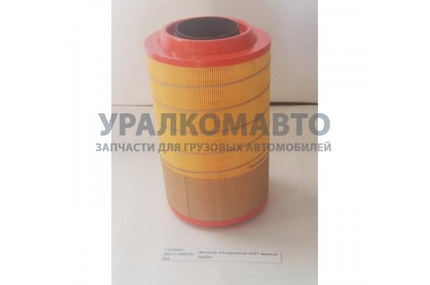 Фильтр воздушный 2437 малый турбо  1109060-385 / 1109070-385